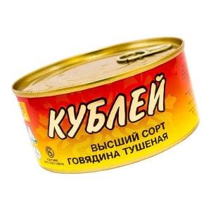 Тушенка и рыбная консервация