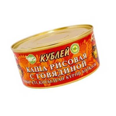 """Каша рисовая """"Кублей"""" с говядиной"""
