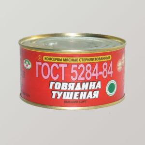 Говядина тушеная «Оршанский МК» высший сорт ГОСТ