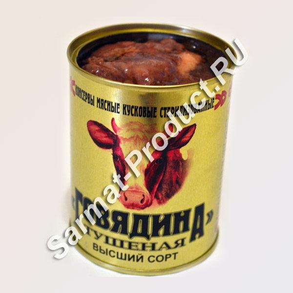 Говядина тушеная Калинковичи в/с ГОСТ