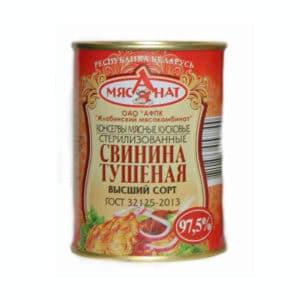 Свинина тушеная Жлобинский МК ВС ГОСТ