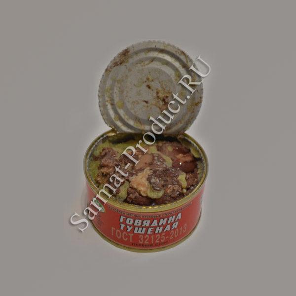 Говядина тушеная «Оршанский МК» первый сорт 325г ГОСТ (Белоруссия)