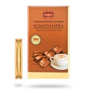 Шоколад КОММУНАРКА со вкусом капучино ЭЛИТ