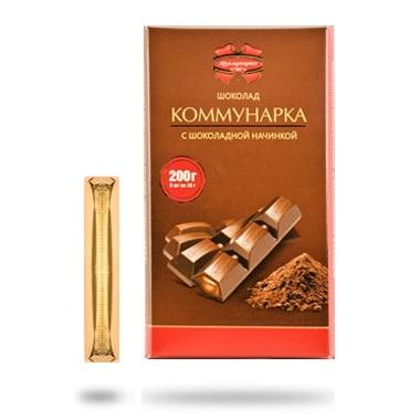 Шоколад КОММУНАРКА с шоколадной начинкой