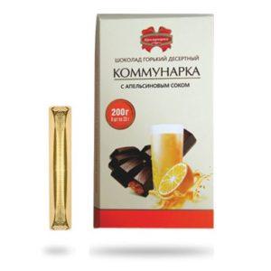 Шоколад КОММУНАРКА с апельсиновым соком