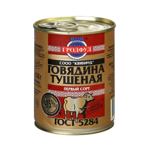 Говядина тушенная Гродфуд 97,5%