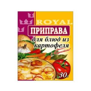 Приправа для блюд из картофеля RF