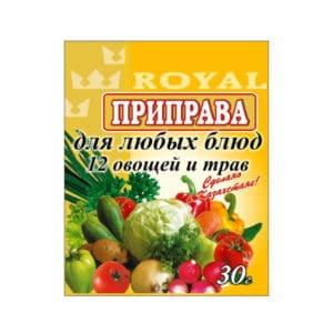 Приправа 12 овощей и трав RF
