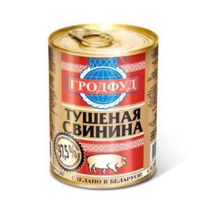 Свинина тушенная Гродфуд 97,5%