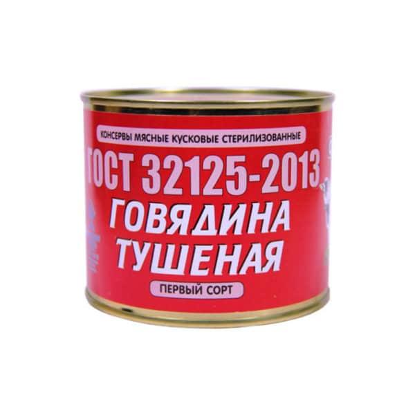 Говядина туш.  Оршанский МК 1 сорт ГОСТ 525г